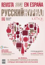 revista rusa marzo 2017