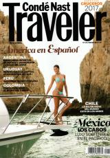 solantu-conde-nast-traveller-especial-cruceros-2017