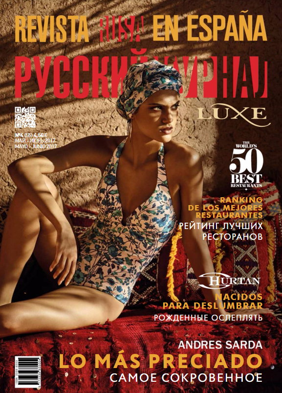 Revista Rusa