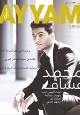 ayyam-barcelona-magazine