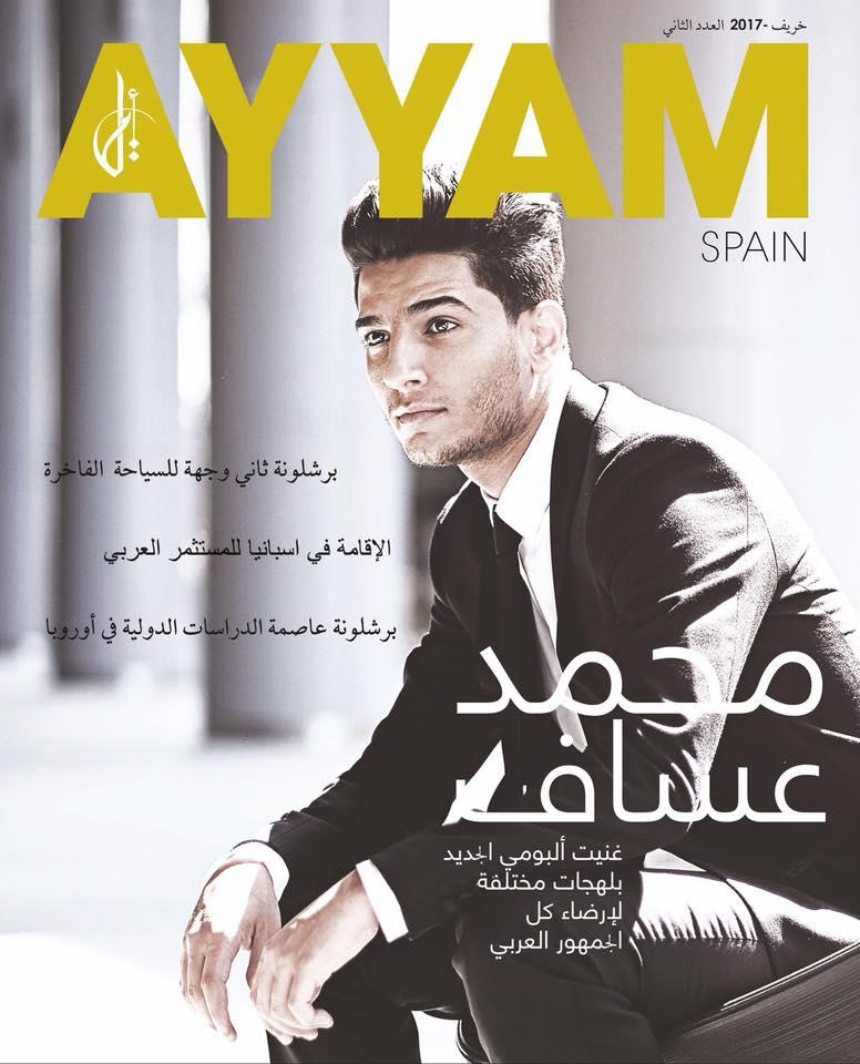 Ayyam Spain Magazine